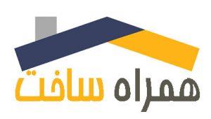 لوگوی شرکت همراه ساخت