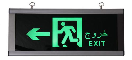 لامپ اس ام دی برای خروج اضطراری با نور ال ای دی