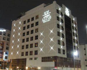 روشنایی نما هتل های شهری به طور خاص