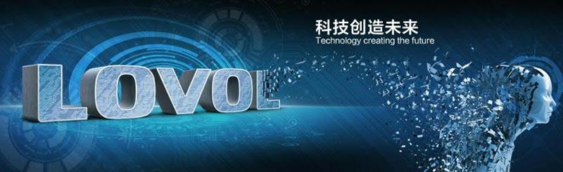 موتور های گازوئیلی لوول ساخت کارخانه اصلی در چین