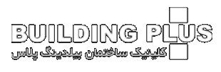 بیلدینگ پلاس